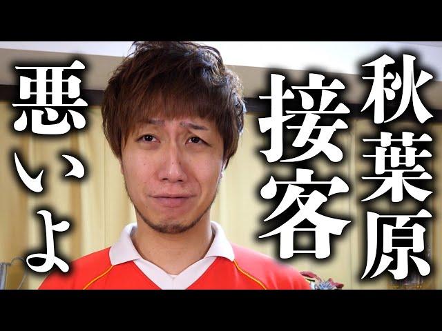 【本音】秋葉原のカード屋について正直に話します。 Akihabara card shop talk