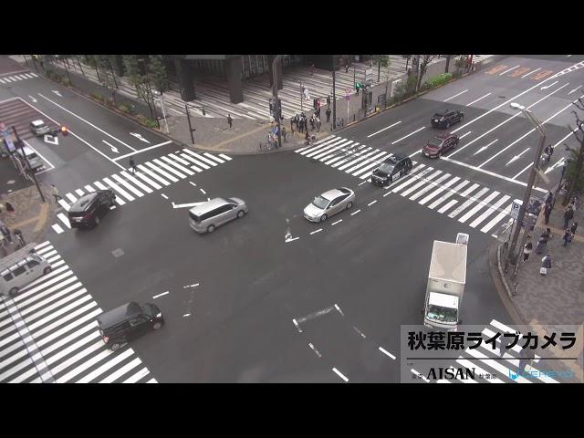 秋葉原ライブカメラ Akihabara live camera YouTube Live version